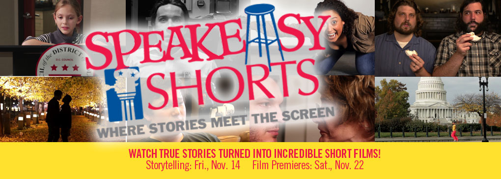 Learn more about DCShorts next exciting program.